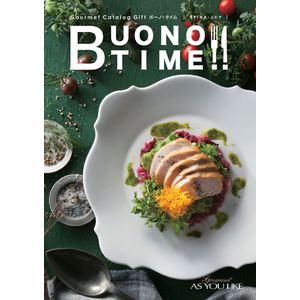 BUONO TIME(ボーノタイム) エピナ 【3,000円コース】