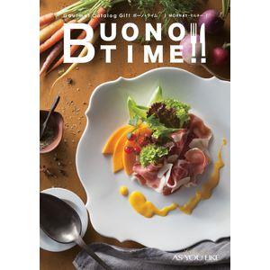BUONO TIME(ボーノタイム) モルネー 【4,000円コース】