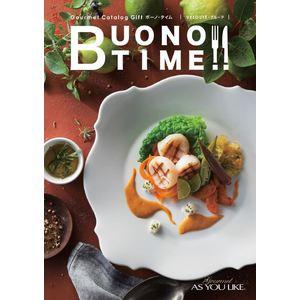 BUONO TIME(ボーノタイム) ブルーテ 【7,500円コース】