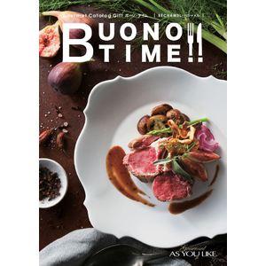 BUONO TIME(ボーノタイム) ベシャメル 【10,000円コース 】