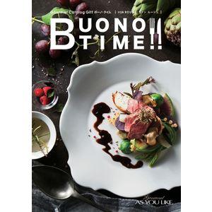 BUONO TIME(ボーノタイム) ヴァンルージュ 【20,000円コース】