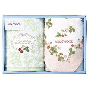 WEDGWOOD(ウェッジウッド) タオルセット ストロベリーピンク20