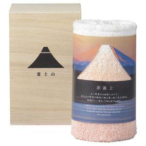 赤富士 日本製タオルセット