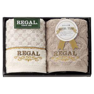 REGAL(リーガル) ウォッシュ2P