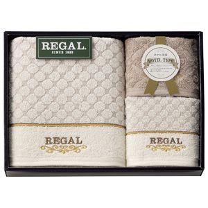 REGAL(リーガル) ドットホテルタイプ30