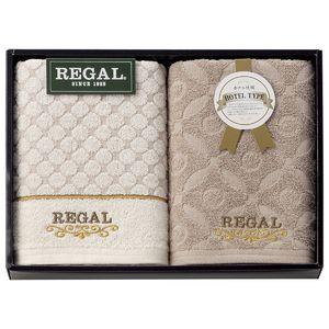 REGAL(リーガル) ドットホテルタイプ バス2P