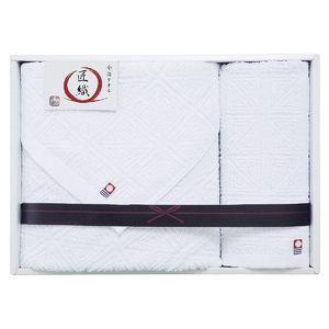 今治タオル 匠織 ホワイトタオルセット30