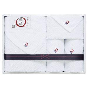 今治タオル 匠織 ホワイトタオルセット50
