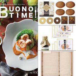 BUONO TIME(ボーノタイム) ブルーテ 【7,500円コース】 4点セット