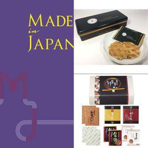 Made In Japan(メイドインジャパン) MJ19 【15,800円コース】 3点セット