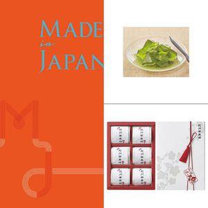 Made In Japan(メイドインジャパン) MJ16 【10,800円コース】 3点セット