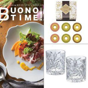 BUONO TIME(ボーノタイム) モルネー 【4,800円コース】 3点セット
