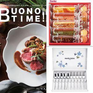 BUONO TIME(ボーノタイム) ベシャメル 【10,800円コース 】 3点セット