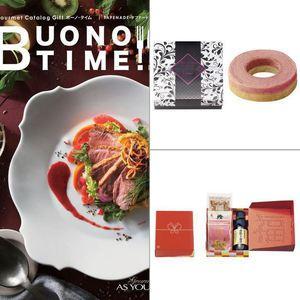 BUONO TIME(ボーノタイム) タプナード 【5,000円コース】 3点セット