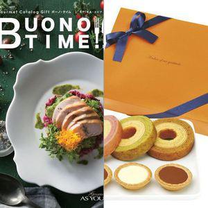BUONO TIME(ボーノタイム) エピナ 【3,000円コース】 2点セット