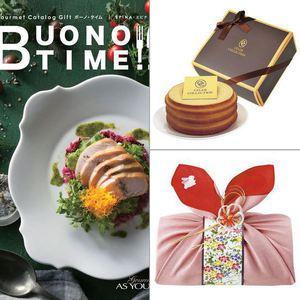 BUONO TIME(ボーノタイム) エピナ 【3,000円コース】 3点セット