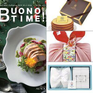 BUONO TIME(ボーノタイム) エピナ 【3,000円コース】 4点セット