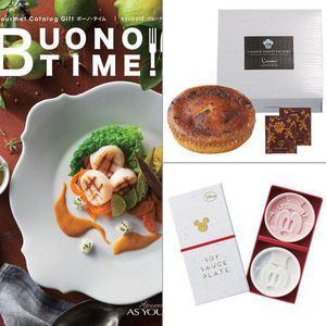 BUONO TIME(ボーノタイム) ブルーテ 【7,500円コース】 3点セット