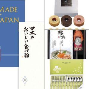 メイドインジャパン+日本のおいしい食べ物 MJ10+藍(あい) 【5,950円コース】 4点セット