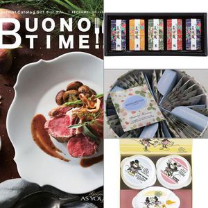BUONO TIME(ボーノタイム) ベシャメル 【10,000円コース 】 4点セット