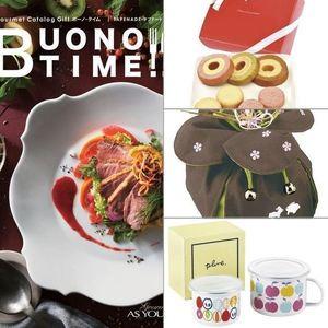 BUONO TIME(ボーノタイム) タプナード 【5,000円コース】 4点セット