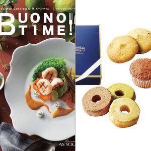 BUONO TIME(ボーノタイム) ブルーテ 【7,500円コース】 2点セット