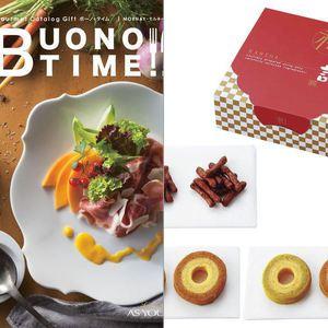 BUONO TIME(ボーノタイム) モルネー 【4,000円コース】 2点セット