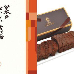 日本のおいしい食べ物 茜(あかね) 【11,000円コース】 2点セット