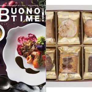 BUONO TIME(ボーノタイム) オランデーズ 【15,000円コース 】 2点セット
