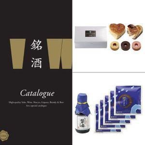 銘酒カタログギフト GS06 【31,400円コース】 3点セット