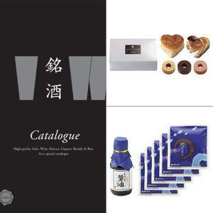 銘酒カタログギフト GS05 【21,400円コース】 3点セット