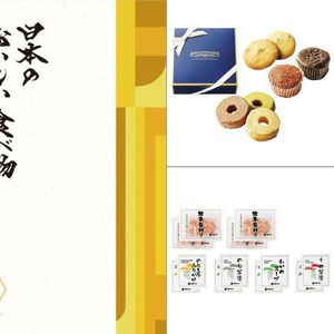 日本のおいしい食べ物 橙(だいだい) 【4,000円コース】 3点セット
